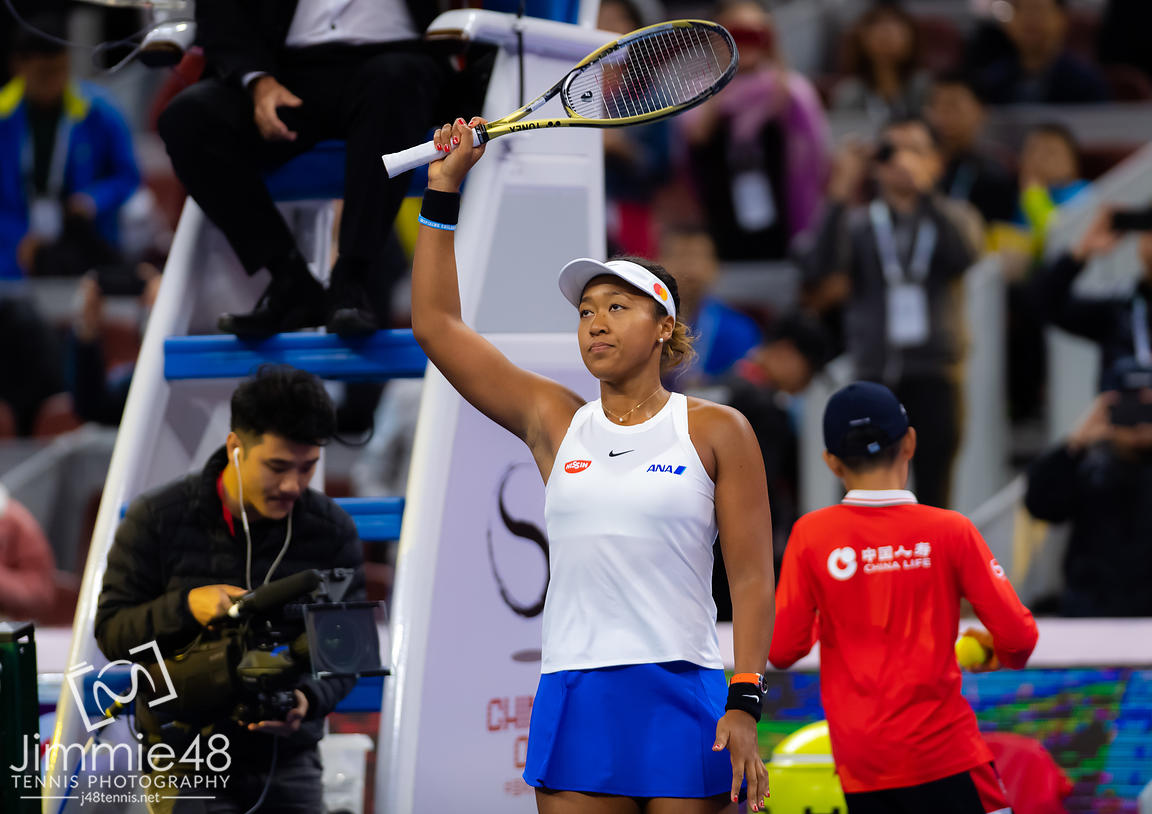 Naomi Osaka of Japan after winning her semi-final match at the 2019 China Open Premier Mandatory tennis tournament